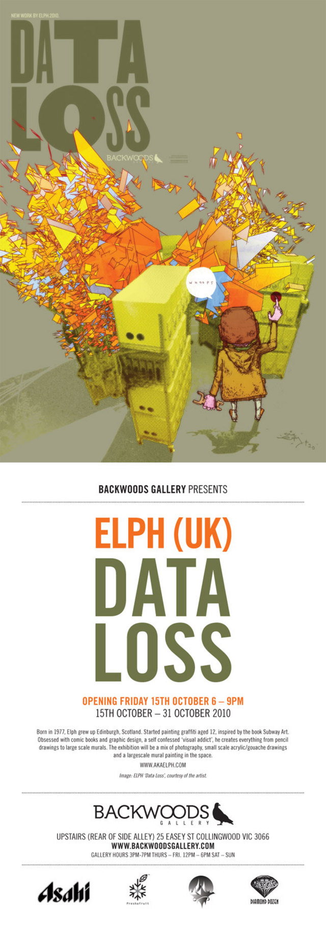 Data Loss by Elph
